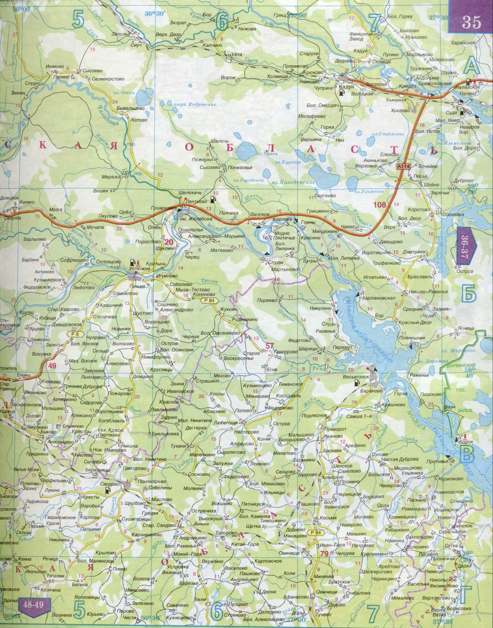 подробная карта рыбаков вологодской области