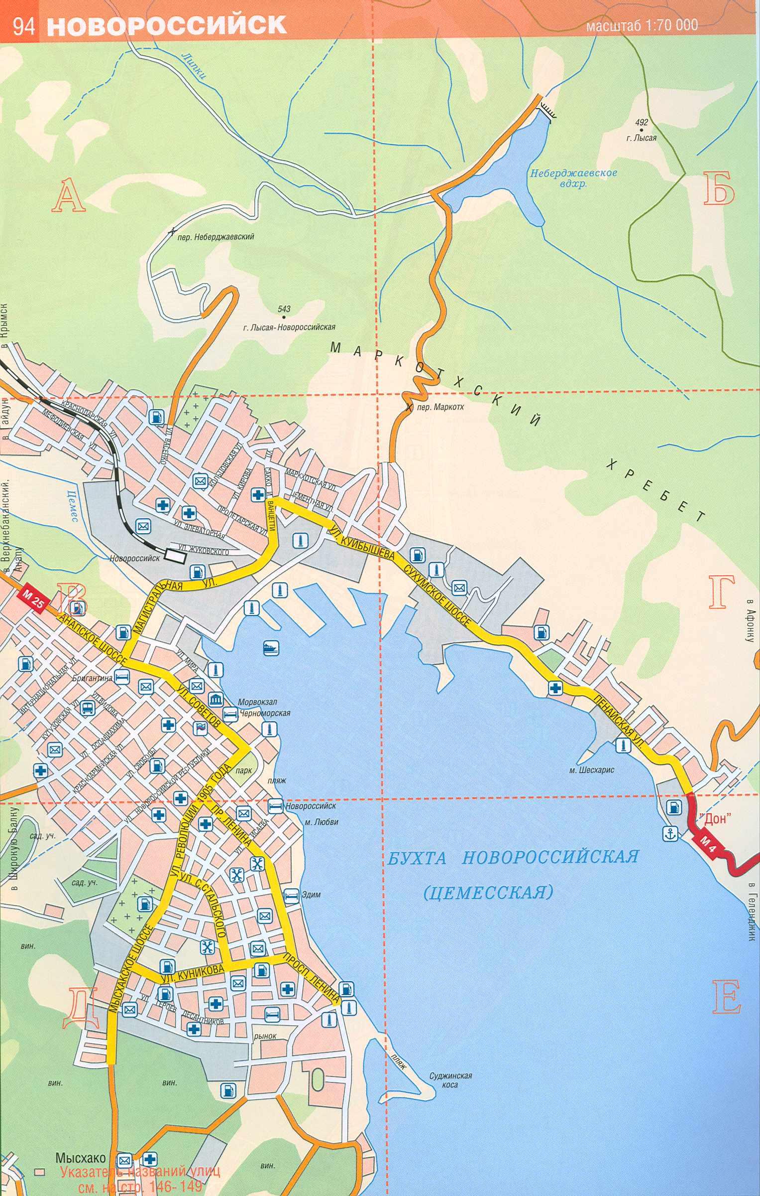 Подробная карта города Новороссийск.